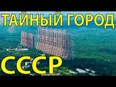 Смотреть 7 ЗАБРОШЕННЫХ городов СССР, о КОТОРЫХ вы ТОЧНО не ЗНАЛИ. онлайн