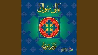 Fe Waqt Daafy Araka Tashfy