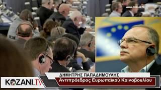 Στην Ολομέλεια του ΕΚ το θέμα των Ελλήνων Στρατιωτικών