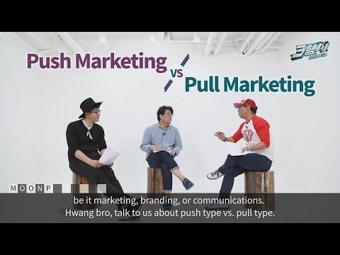 "[Third-Person Perspective] Platform 7.  ""Push Marketing vs Pull Marketing"""