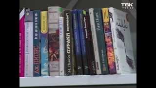 В Красноярске открылась современная библиотека