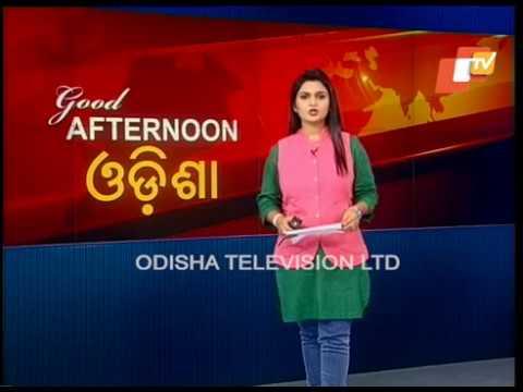 Afternoon Round Up 22 Feb 2018 | Latest News Update Odisha - OTV
