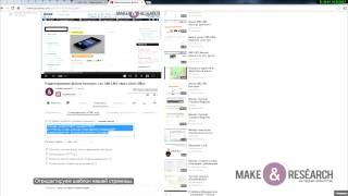 UMI.CMS. Добавление видео с youtube на ваш сайт.
