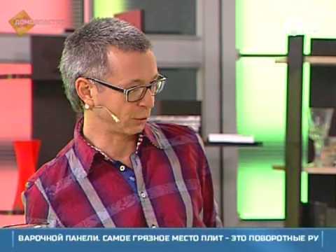 ГБУЗ Центр медицинской профилактики министерства