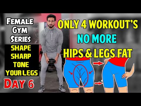 4 Workouts To Loss Thighs & Hips Fat For Female Hindi Urdu