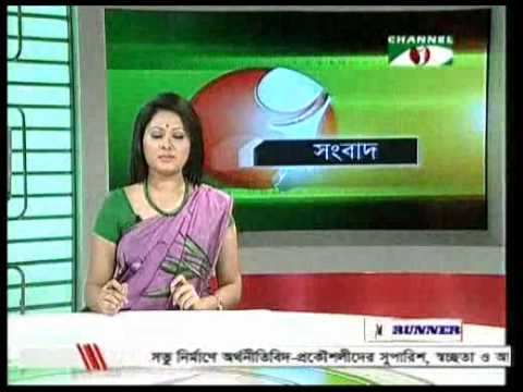 Channel i news 12 07 2012