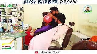 | BUSY BARBER | Prank By Nadir Ali & Team In | P4 Pakao | 2017