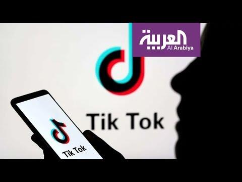 صباح العربية | تيك توك يتغلب على فيسبوك  - 11:00-2020 / 1 / 21