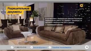 видео Недвижимость в Гулькевичах
