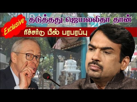 EXCLUSIVE | ஜெயலலிதா சிகிச்சை பற்றி லண்டன் டாக்டர் வாக்குமூலம் | Rangaraj Pandey Official