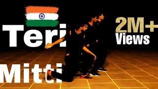 Teri Mitti - Kesari || Dance  || Teri Mitti Dance | Dance Teri Mitti | Aksay Kumar & Parineeti