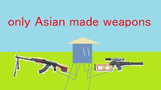 Roblox only Asian made weapons (phantom forces)