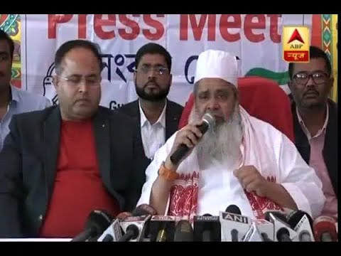 Army Chief's statement over growth of AIUDF is disappointing: Badruddin Ajmal