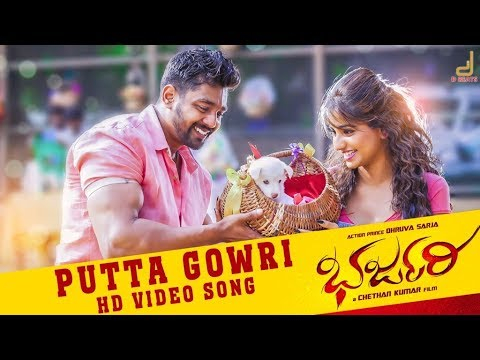 BHARJARI | PUTTA GOWRI SONG VIDEO | DHRUVA SARJA| RACHITHA RAM | CHETHAN | V HARIKRISHNA