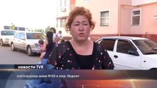 видео Отель «Нурсат»