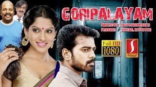 Goripalayam Malayalam Full Movie |  Family Entertainer | Super Hit Action Movie | Full HD