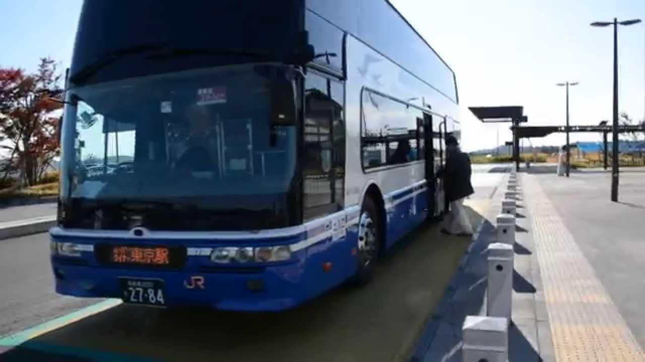 東名 バス