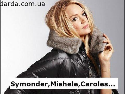 Карточка «стильное зимнее пальто с воротником из меха в цвет изделия, с поясом» из коллекции «женская одежда,обувь и аксесуары» в яндекс. Коллекциях.