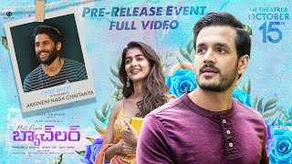 Most Eligible Bachelor Pre Release Event LIVE | Naga Chaitanya | AkhilAkkineni, PoojaHegde | Bhaskar Image