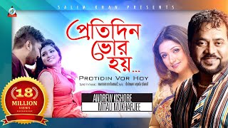 Download Video Andrew Kishore, Mitali Mukharjee - Protidin Vor Hoy | প্রতিদিন ভোর হয় | New Music Video 2017 MP3 3GP MP4