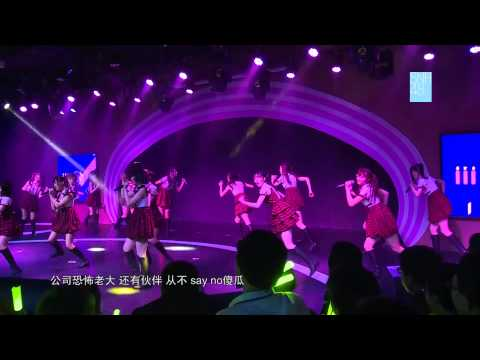 [HD DVD] SNH48 Team SII stage K4 - M04 不想多伟大 Erai Hito ni Naritakunai