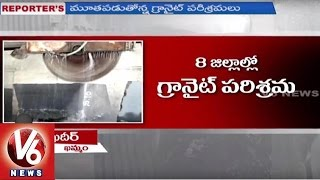 Khammam Granite Factory Owners in concern with Hike of Raw Materials | Reporters Diary | V6 News