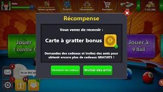 سكراتش وسبين وكوينز مجاناا //. Free Gift Reward Claim Now! Spin! Scratch! Coins