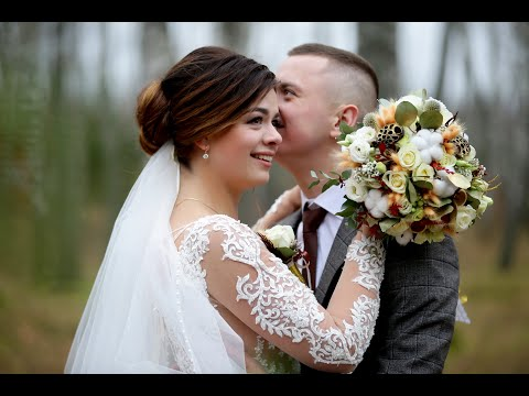 В & М Wedding Day