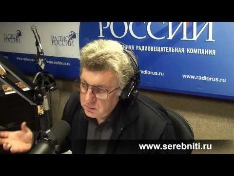 """фильм """"Господин никто"""" - Данилин А.Г. - Радио России"""