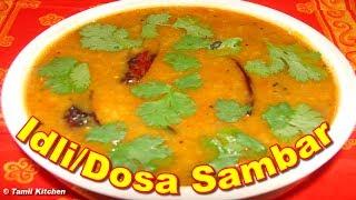 idli dosa paruppu dhal sambar recipe in tamil இட ல ச ம ப ர