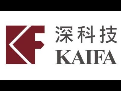 Shenzhen Kaifa Technology Co, Ltd