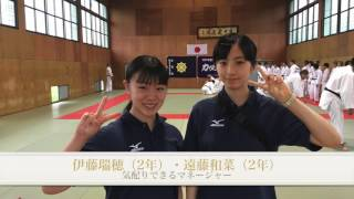 戸狩合宿 2016 渡辺華奈 検索動画 25