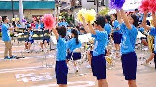 2017.07.15南中学校吹奏楽部演奏④サマーカーニバルin鶴ヶ島①②