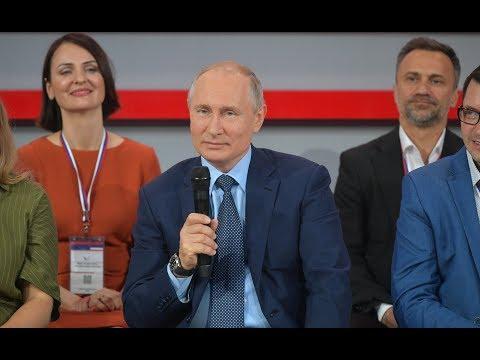 Путин о ситуации с храмом в Екатеринбурге: Нужно учесть мнение жителей