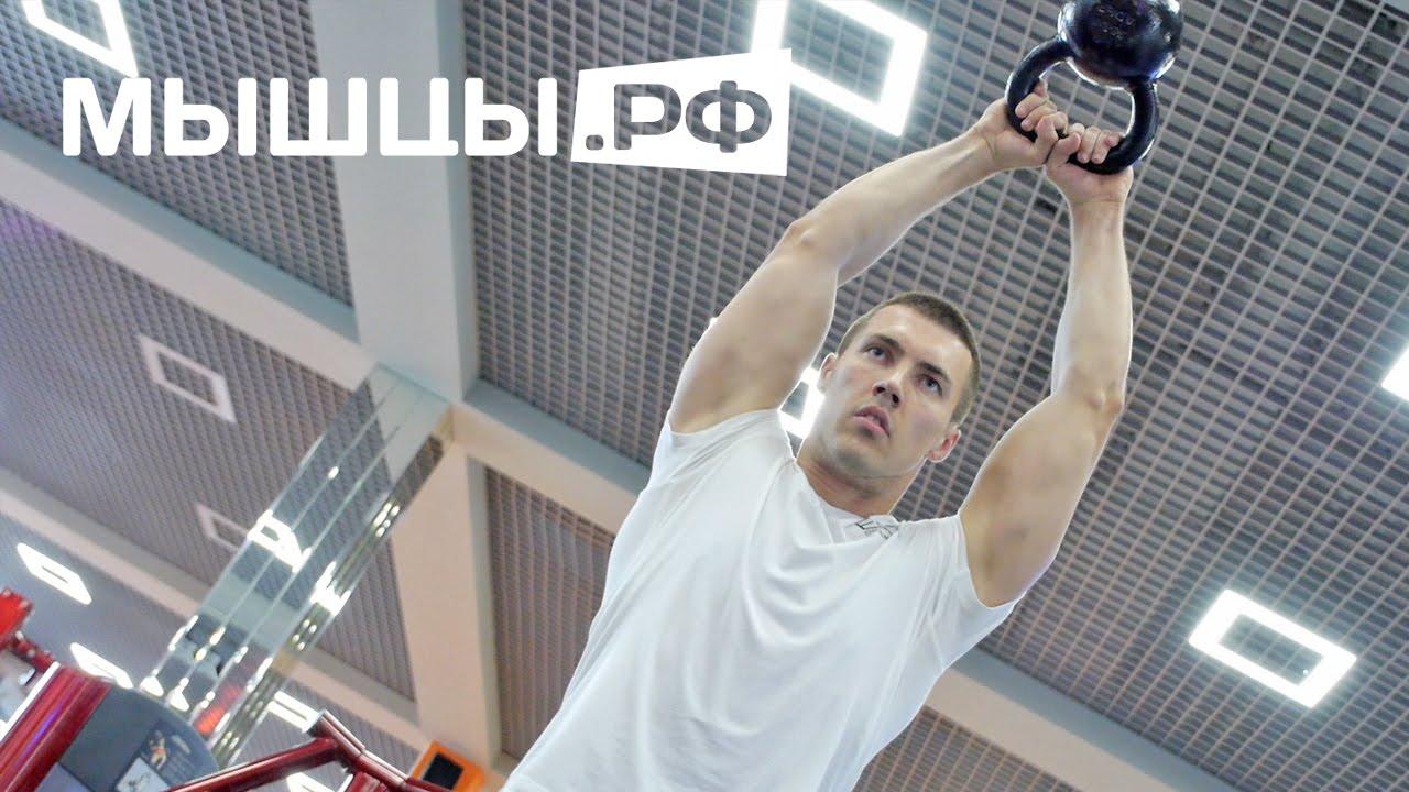 Кроссфит: комплекс упражнений для новичков | комплекс упражнений для похудения мужчин дома