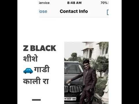 Z black sheeshe