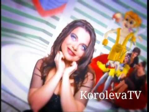 Наташа Королёва — Девичник