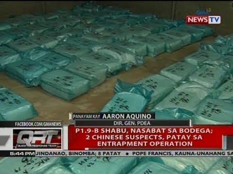 QRT: Panayam kay Aaron Aquino, Dir. Gen. PDEA