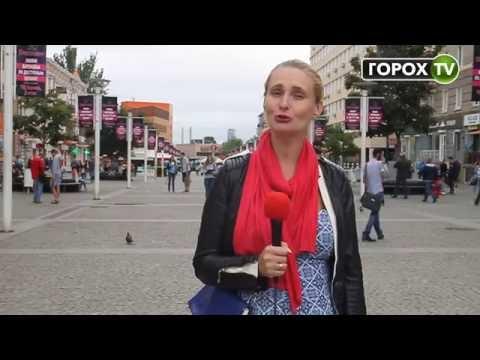 Украина: минимальная зарплата 2017
