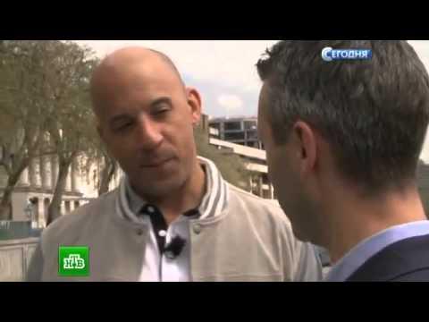 Форсаж6 интервью Вин Дизеля смотреть онлайн