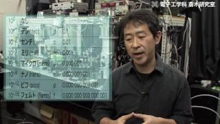 慶大 斎木研究:近接場光学で究極的な光源を目指す