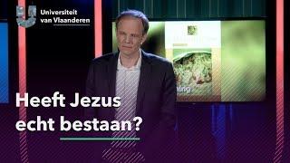 Heeft Jezus echt bestaan?