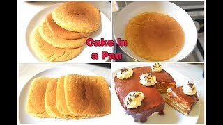Cake in Fry Pan | Vanilla Cake Recipe | Layered cake recipe in pan | कढाई Eggless cake | cake recipe