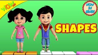 Shapes | 3D animated kids songs | Hindi Songs for Children | Vir: The Robot Boy | WowKidz
