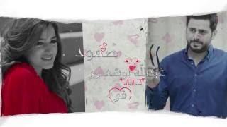 تتر مسلسل بين قلبين  ﺇﺧﺮاﺝ-سائد الهواري -  ﺗﺄﻟﻴﻒ: علياء الكاظمي إنتاج صباح بيكتشرز رمضان ٢٠١٦