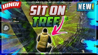 🔥[HINDI] HOW TO CLIMB TREE IN PUBG MOBILE | BEST HIDING PLACE SIT ON TREE PUBG MOBILE | NOOBTHEDUDE