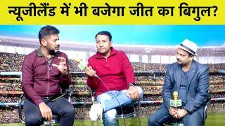 🔴LIVE: Aaj ka Agenda: क्या घर में मजबूत New Zealand को हराएगी Team India?   INDvsNZ   Sports Tak