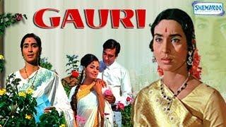 Gauri - 1968 - Full Movie In 15 Mins - Sanjeev Kumar - Nutan - Sunil Dutt