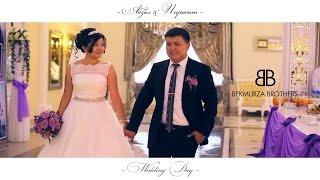 Свадьба Кызылорда Казахстан Абзал & Парасат by Bekmurza Brothers +77012557317