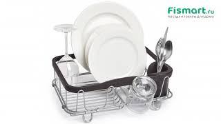 Покупки для кухни | Кухонные аксессуары: обзор Сушилка для посуды Umbra Sinkin 1004292-047, купить